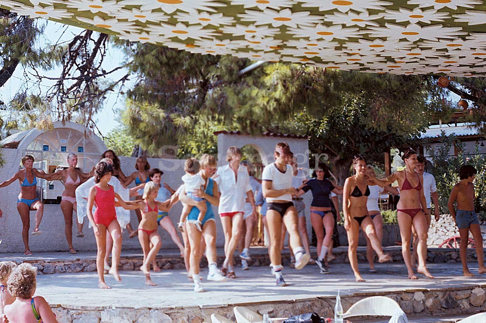 Hollidays-summer-84-2