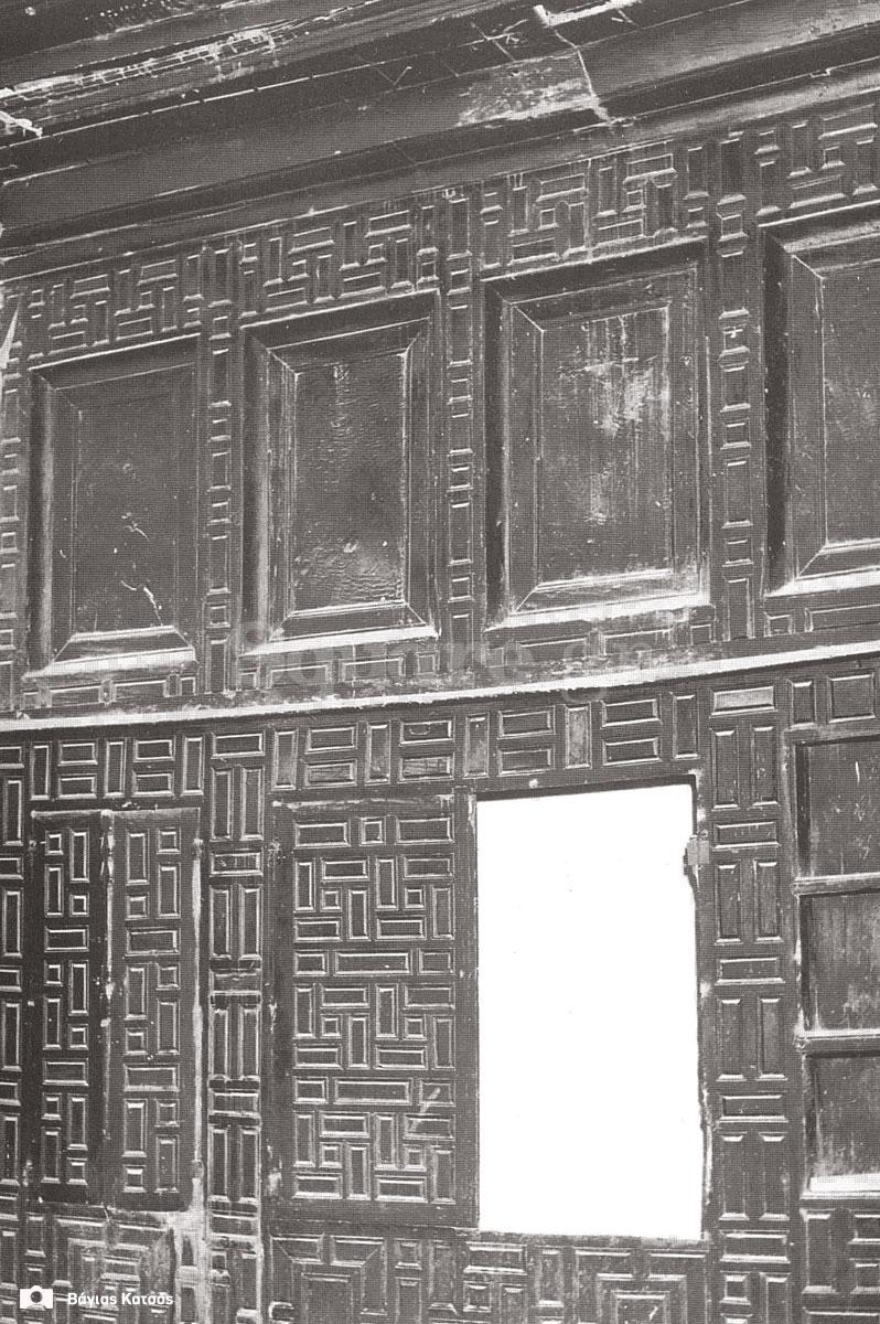36-Μεσάντρα-και-φατνώματα-δωματίου-Καλού-οντά-Του-σπιτιού-Καράκωστα-Φωτ-Γ-Βραιμάκης-1968-final-square-logo