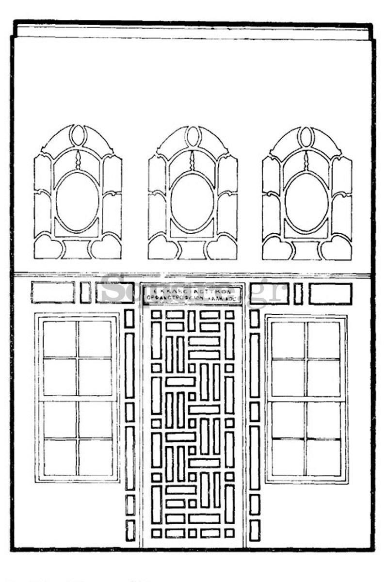 7) Οικία-οδού-παίδων-Χαλκίδα-τουρκοκρατία-και-μεταβυζαντικό-σπίτι-Ο-μικρός-οντάς-εσωτερική-όψη
