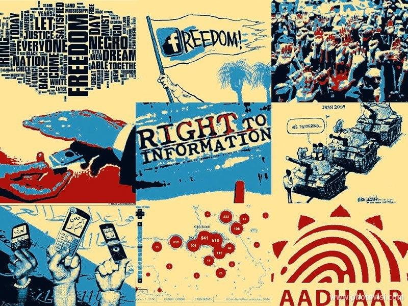 Τεχνολογίες-21ου-αιώνα-με-πολιτικές-19ου