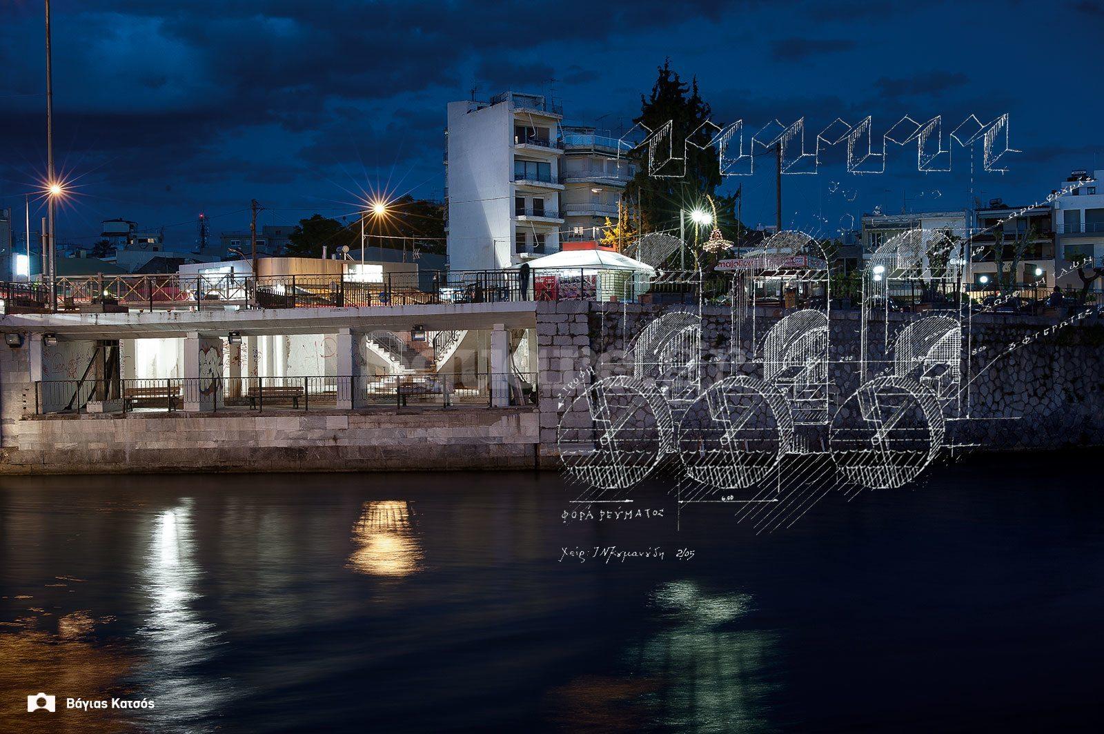 1-Ενετικοί-υδρόμυλοι-στο-στενό-του-Negroponte-Χαλκίδα-επί-Ενετοκρατίας