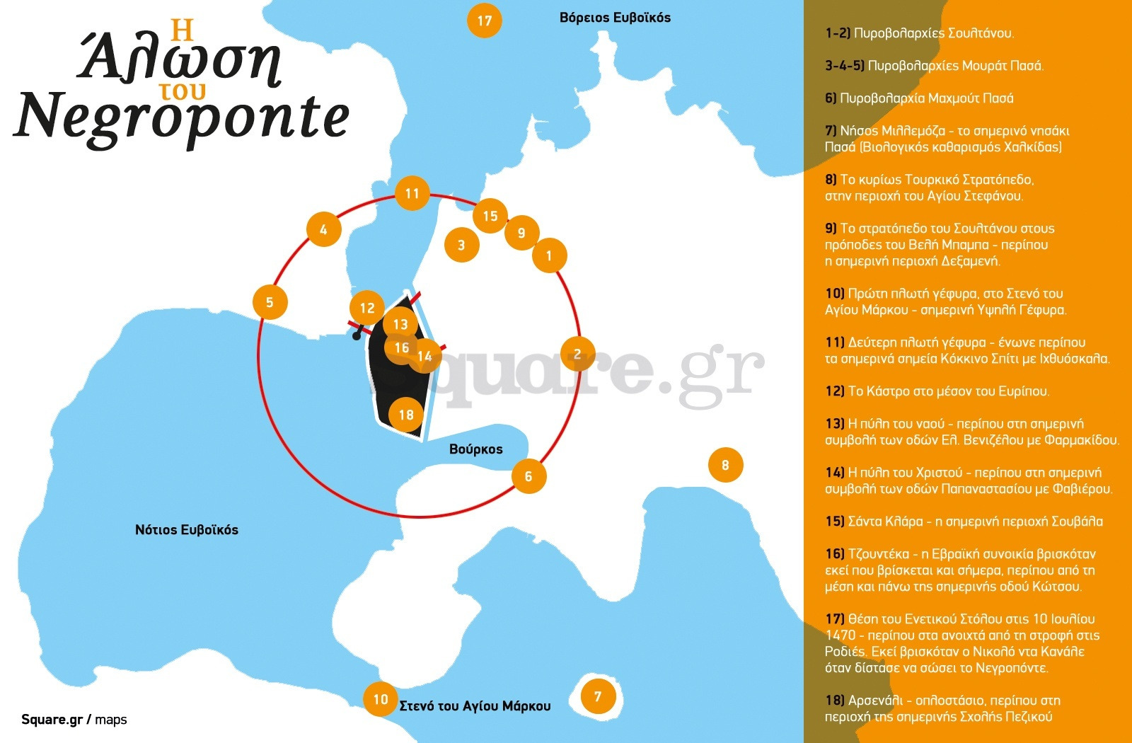 5-The-fall-of-negroponte-map