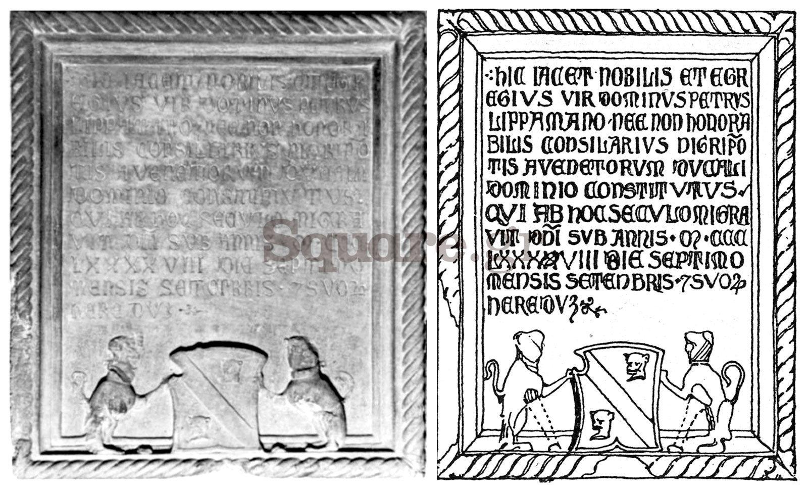 Tafos-enetou-evgeni-stin-agia-paraskevi-Chalkida-mystery-2