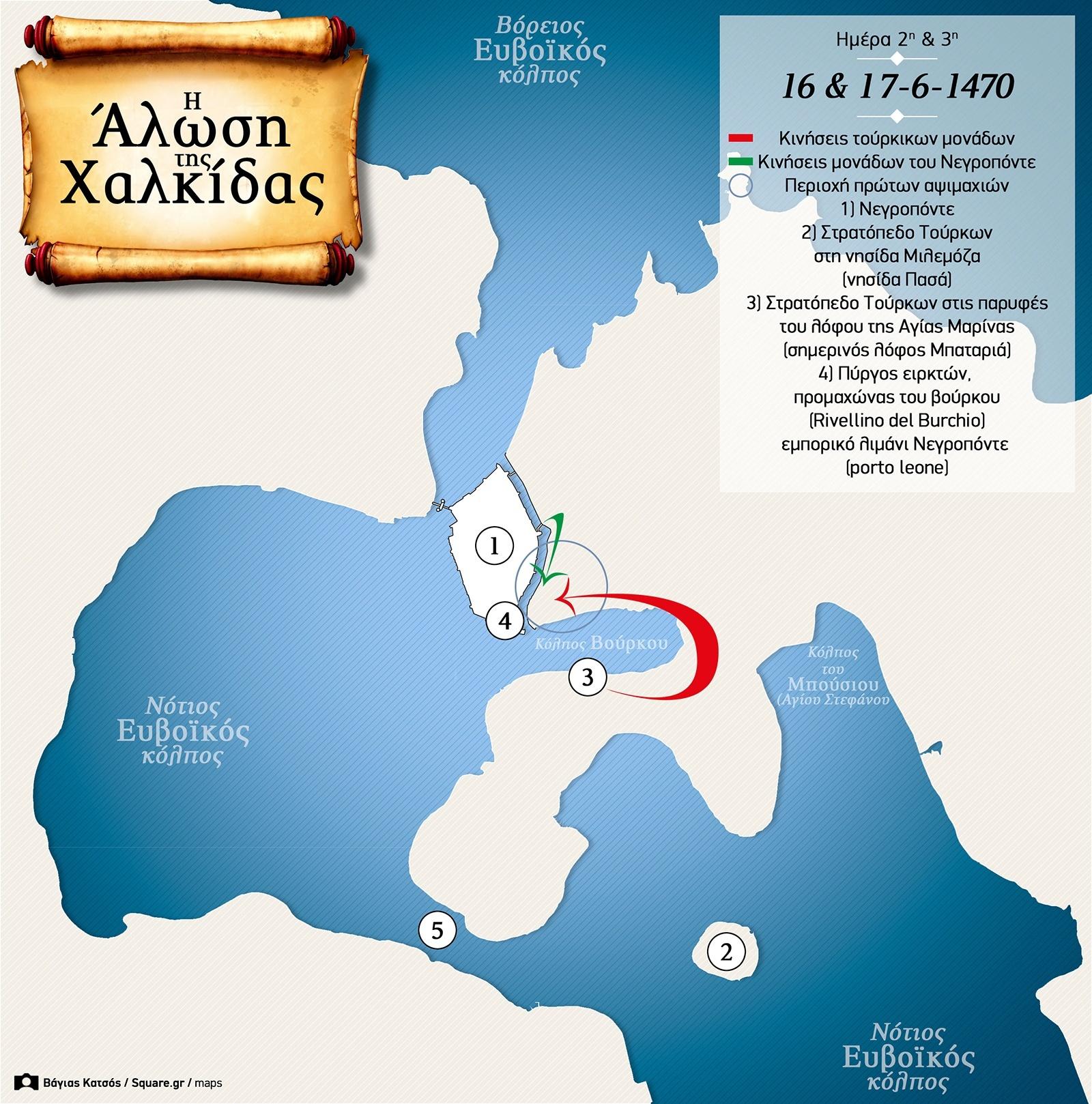 1-Χάρτης-άλωσης-Χαλκίδας-1470-μέρα-2-και-3
