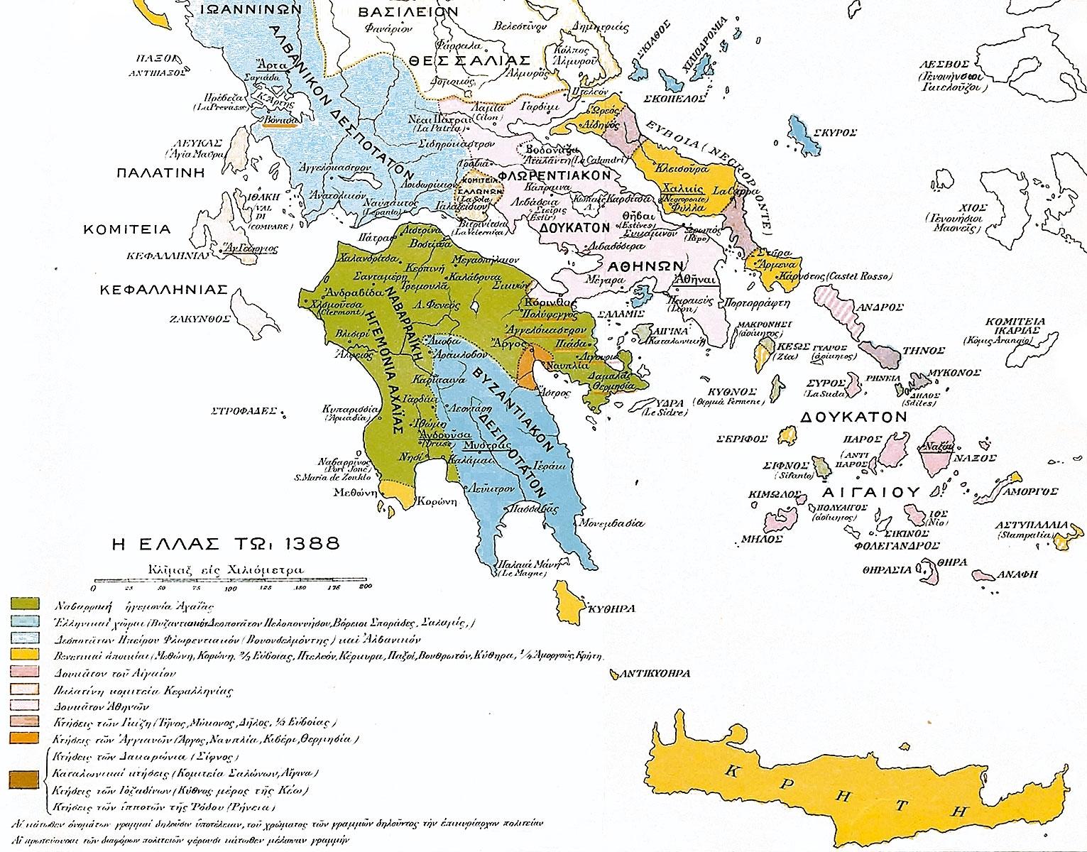 15-Χάρτης-της-Ελλάδας-στα-1388-Πηγή-Ιστορία-της-Φραγκοκρατίας-εν-Ελλάδι,-Ουΐλλιαμ-Μίλλερ