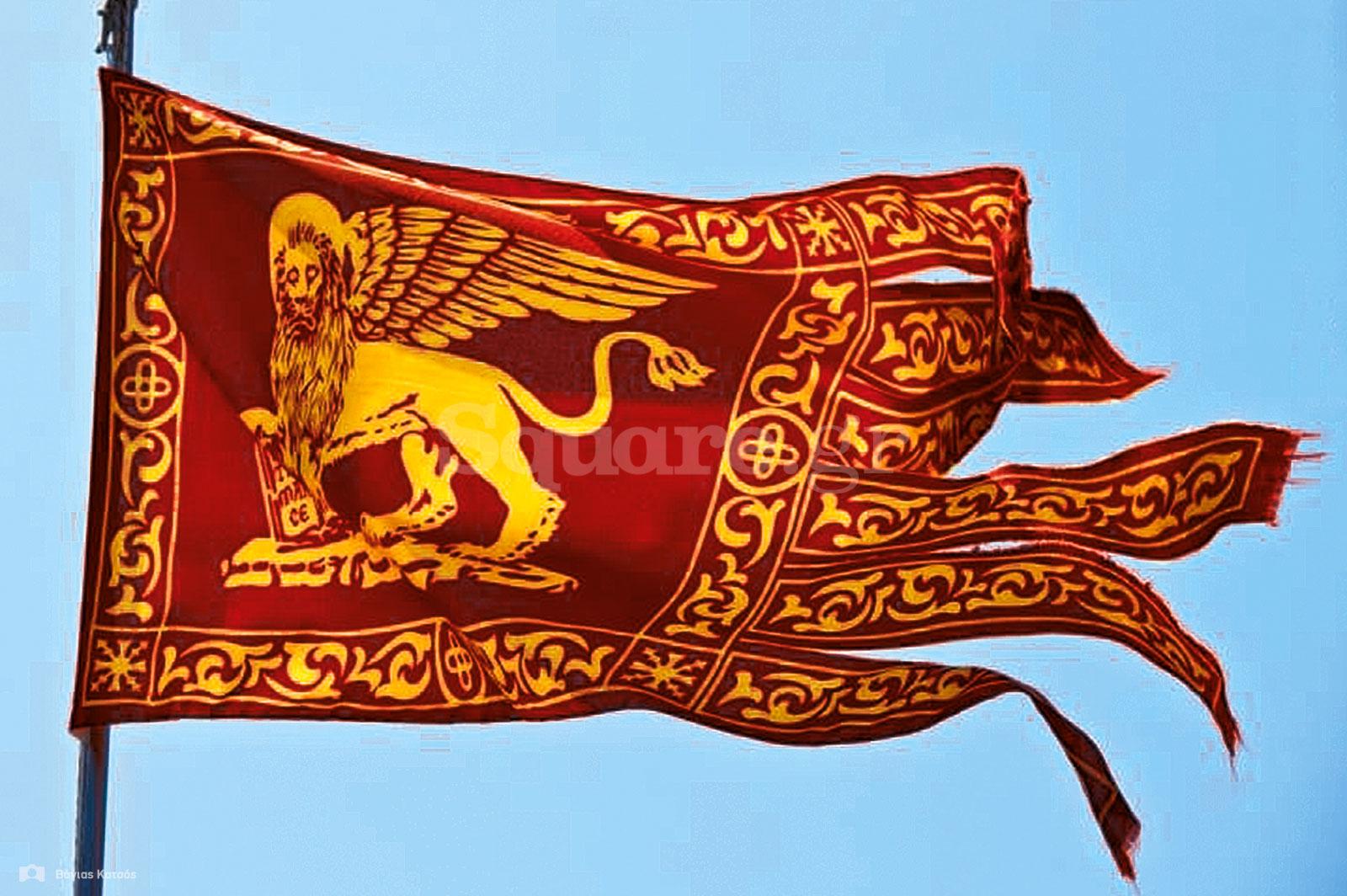 3-Σημαία-της-Βενετικής-Δημοκρατίας-εν-καιρώ-ειρήνης