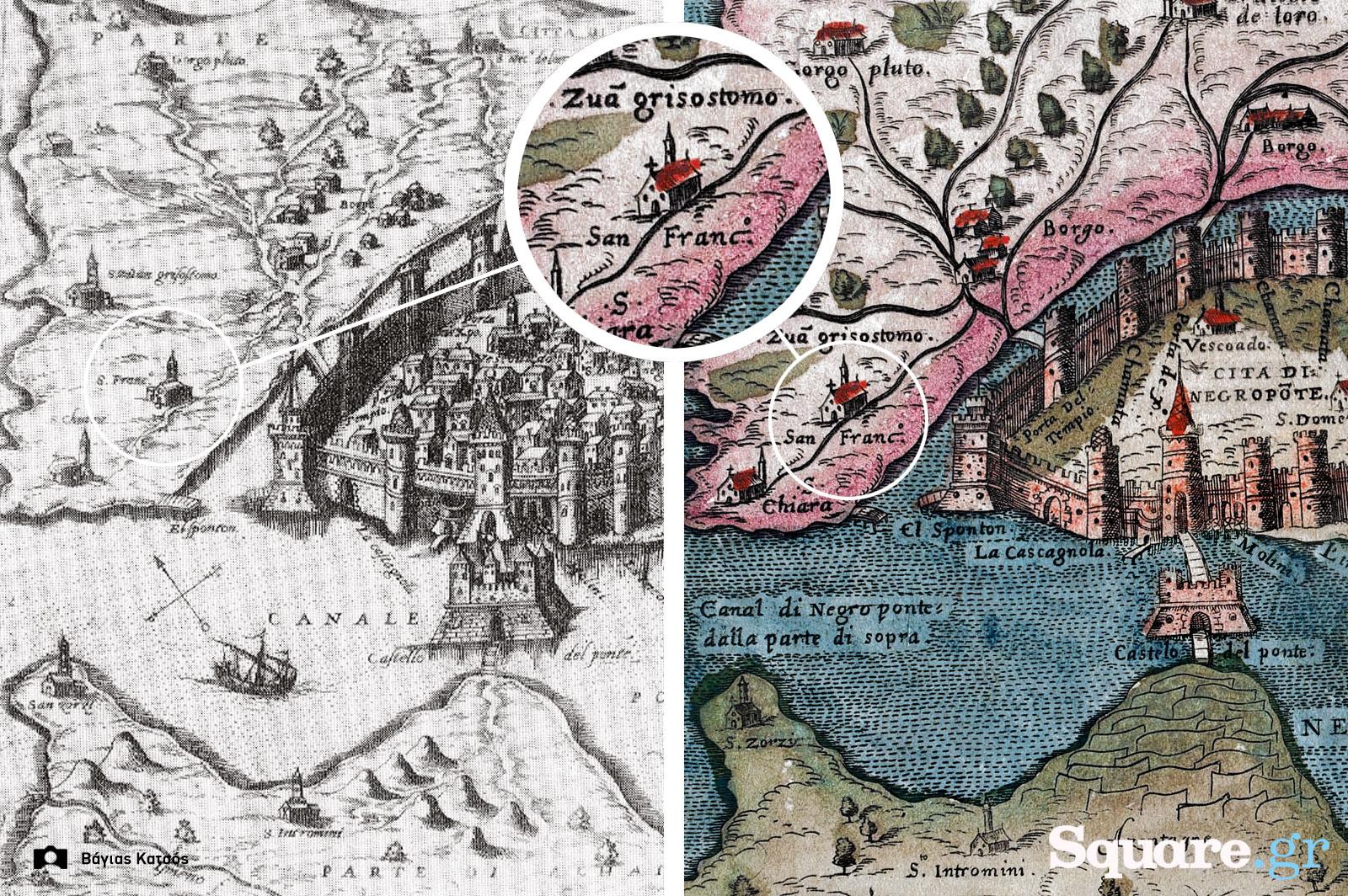 3-Χάρτης-Αγίου-Φραγκίσκου-άλωση-Χαλκίδας-από-τους-τούρκους-και-τον-Μωάμεθ-1470