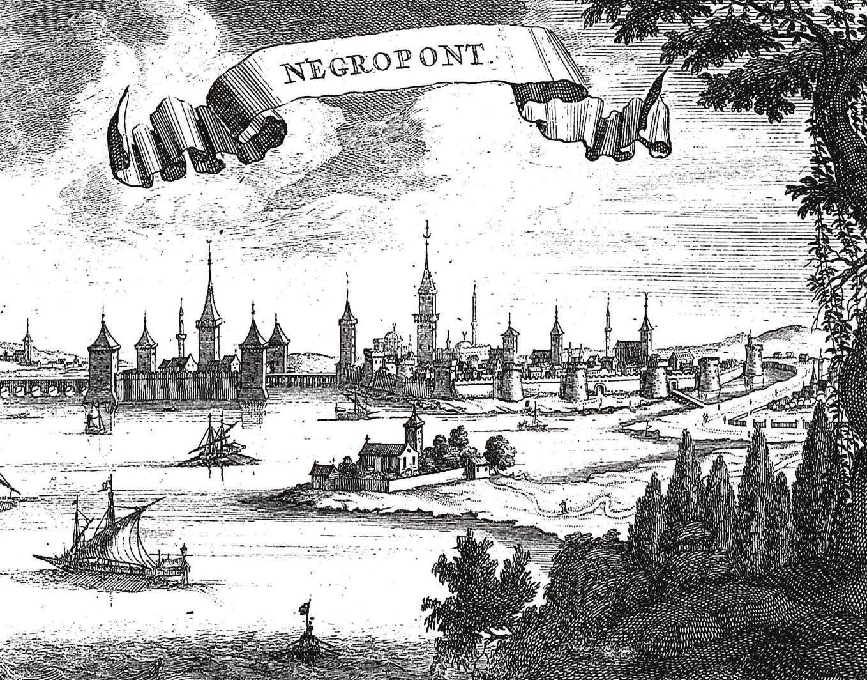 4-κάστρο-Ευρίπου-Πολιορκία-Νεγροπόντε-Χαλκίδα-Βυζάντιο-Ενετοκρατία