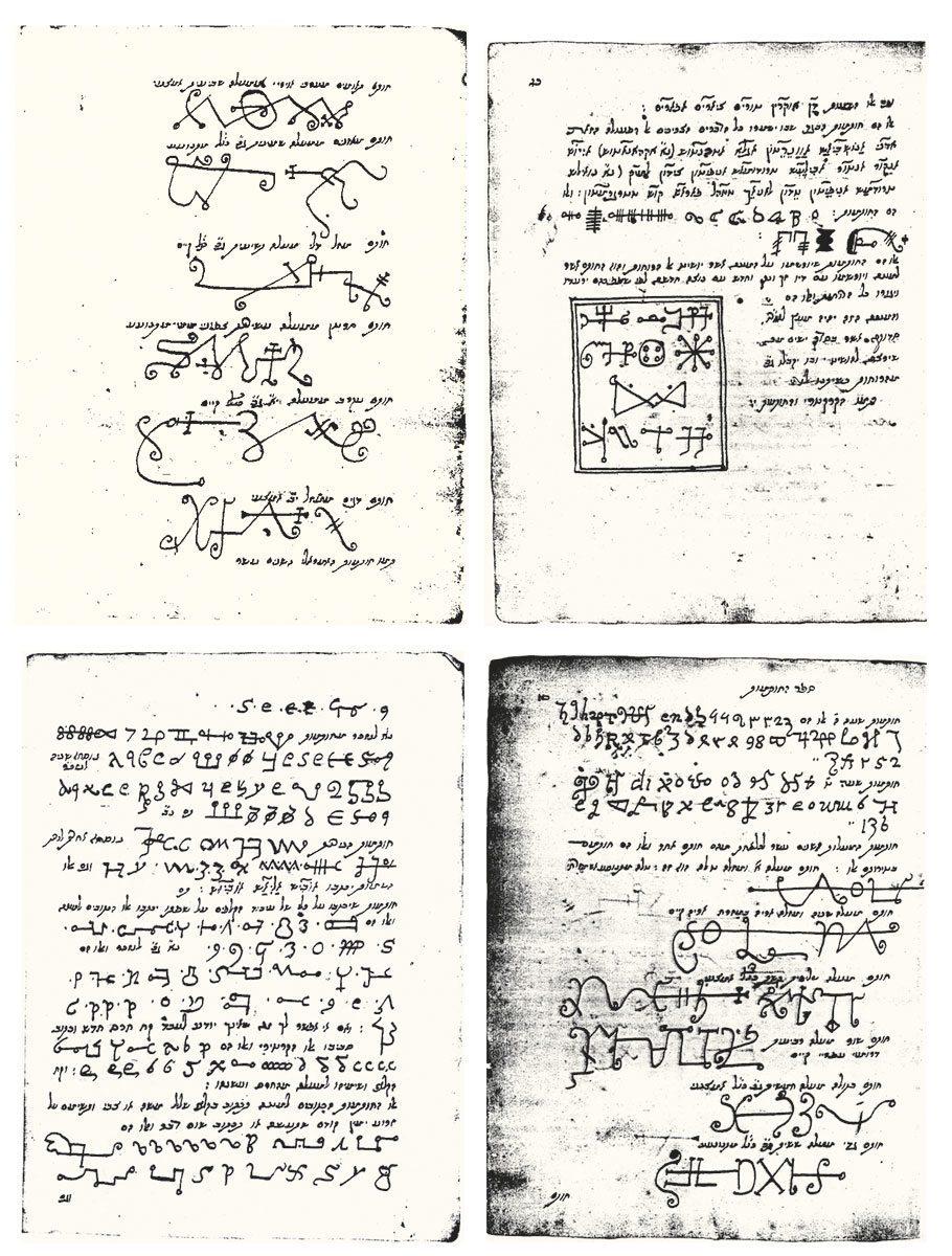 2-Ένα-µικρό-δείγµα-από-αυθεντικές,-χειρόγραφες-σελίδες-«Σολοµωνικής»-µαγείας-που-µας-µεταφέρουν-σκοτεινά-µηνύµατα-αιώνων.