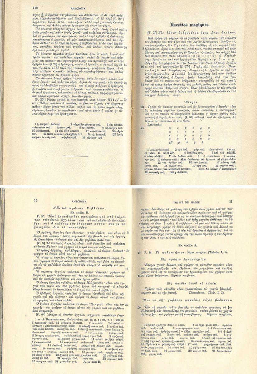 4-Αποσπάσµατα-από-παλιές-εκδόσεις-της-«Σολοµωνικής»,-µεταξύ-των-οποίων-βρίσκεται-και-η-Ελληνική,-µε-τίτλο-«Anecdota-Antheniensia»