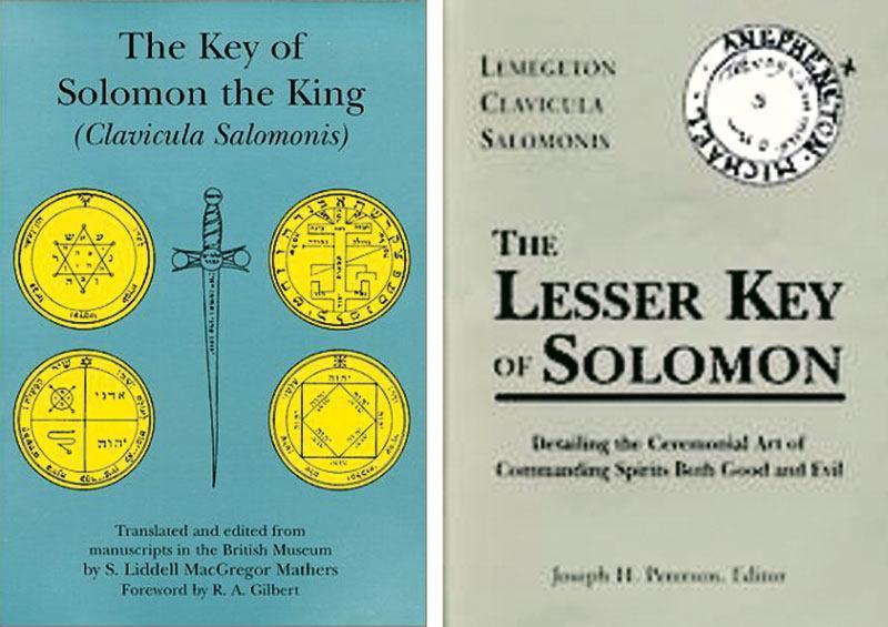 5-Οι-δύο-πιο-συνηθισµένες-εκδόσεις-της-«Σολοµωνικής»-που-µπορεί-να-προµηθευτεί-κάποιος-ακόµα-και-στις-µέρες-µας.