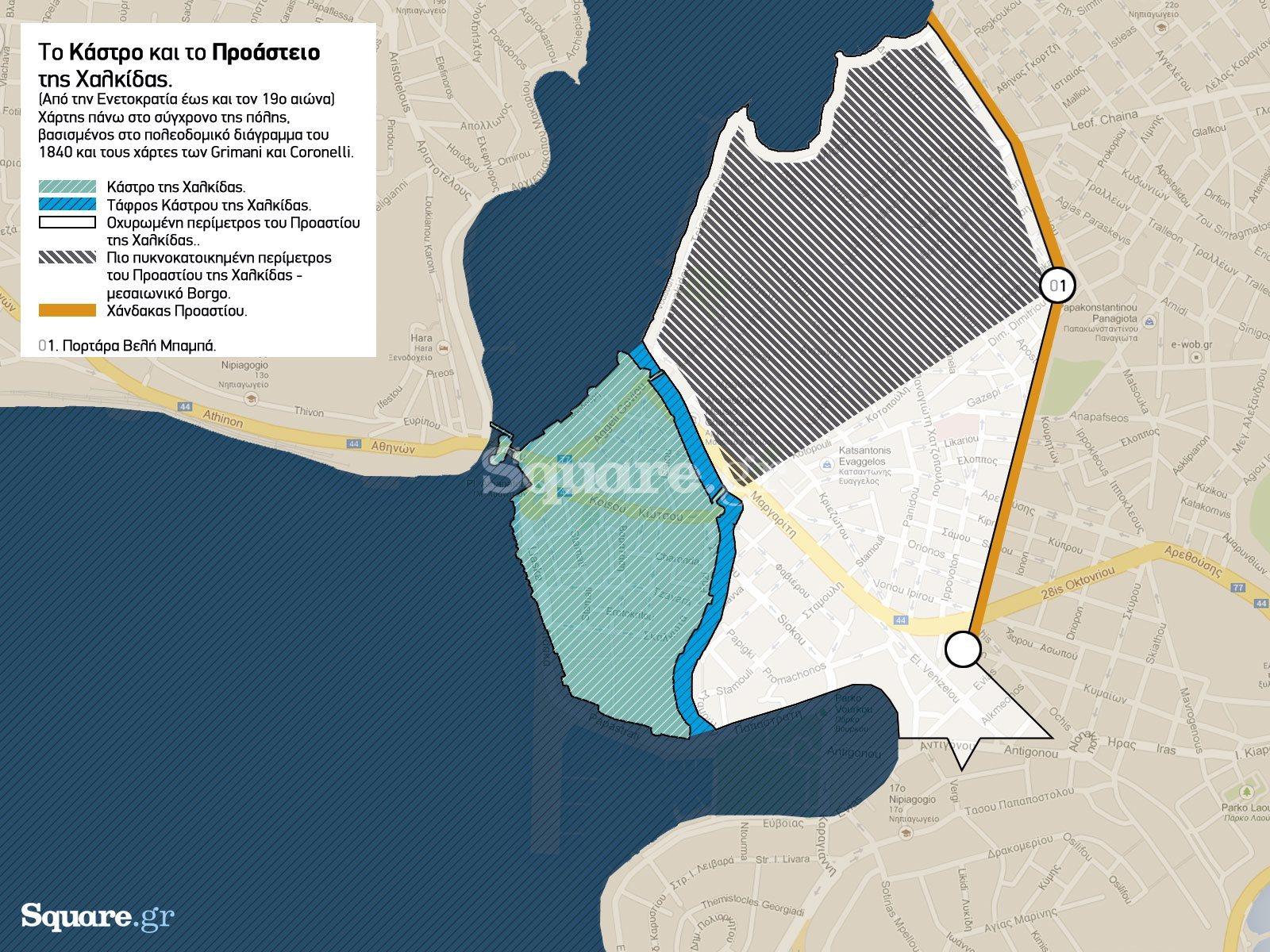 1-Χάρτης-Χαλκίδας-και-προάστιου-με-πολεοδομικό-σχέδιο-του-1840