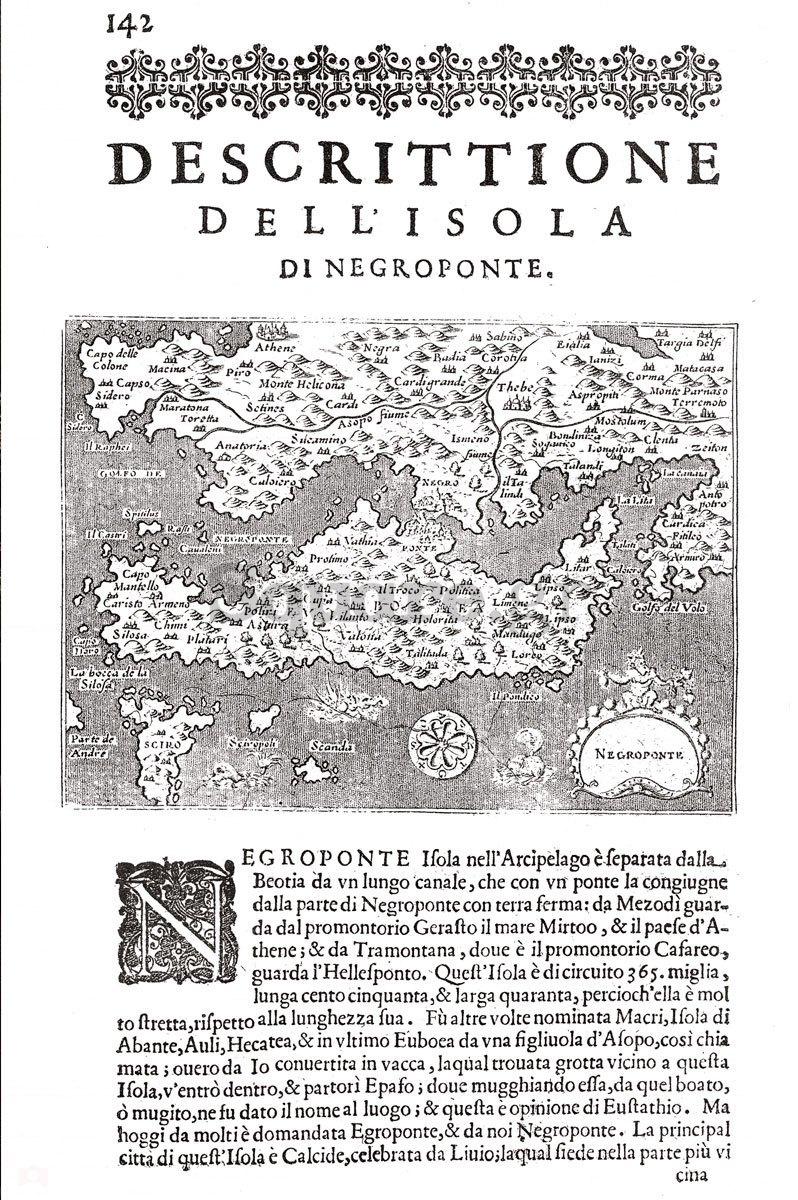 1-Thomaso-Porcacchi-da-Castiglione-L-isole-piu-famose-del-mondo-1572
