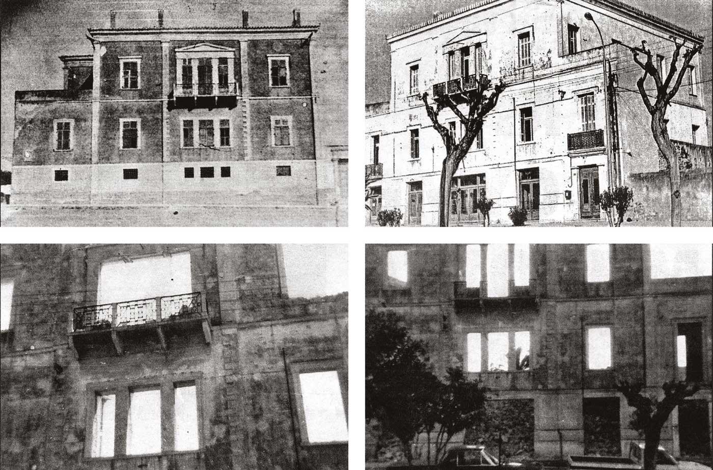 11-Φωτογραφικό-υλικό-του-Μεγάρου-Αβέρωφ-από-αφιέρωμα-της-εφημερίδας-Παν-Βήμα