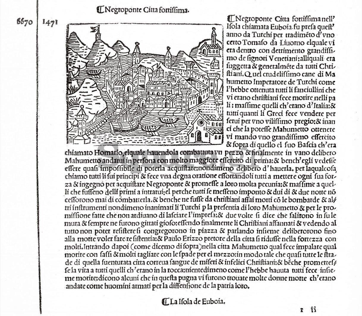 2-Chroniche-Bergamense-1553