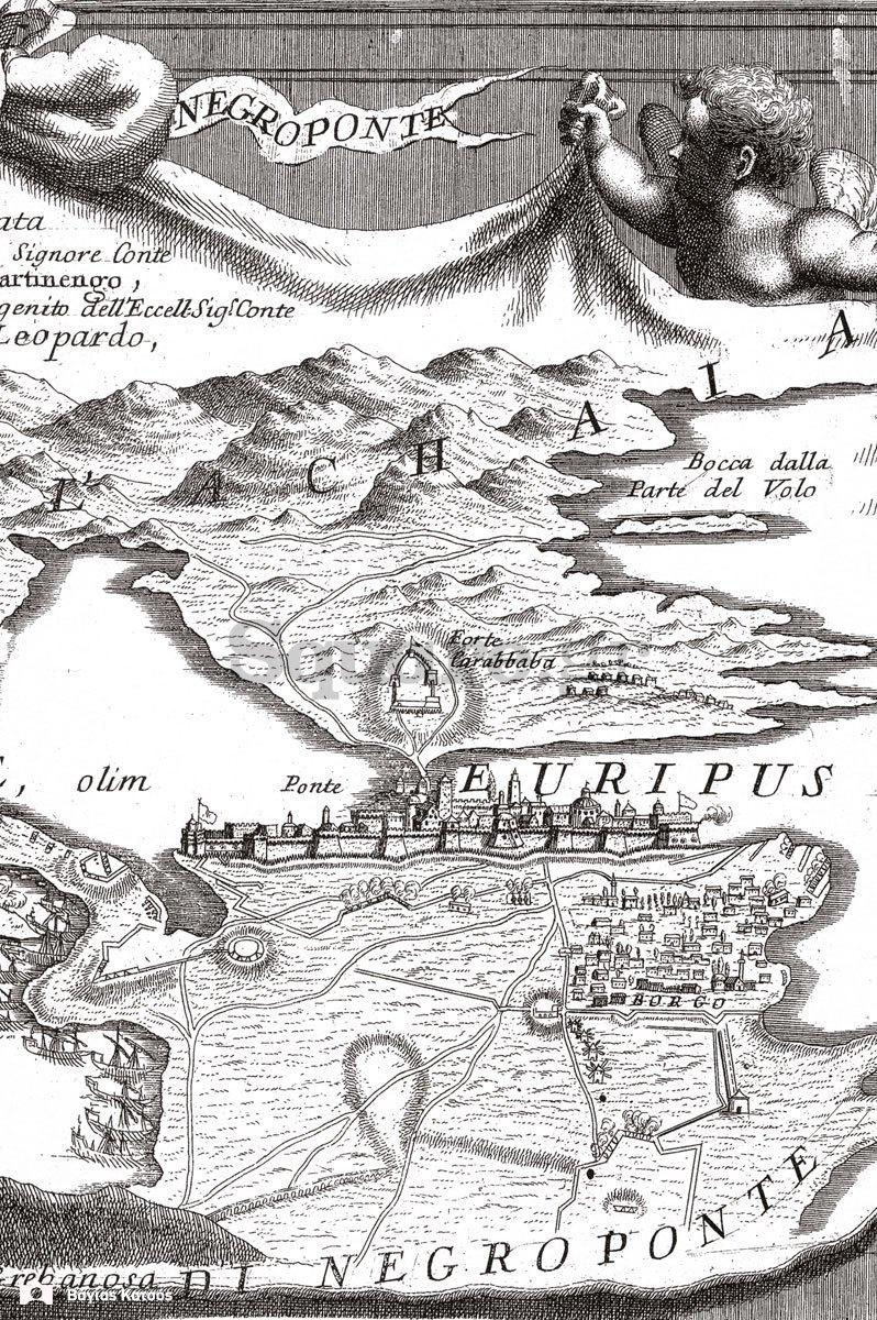 3-Vincenzo-Maria-Coronelli-Citta-di-Negroponte-Historia-del-regno-1688