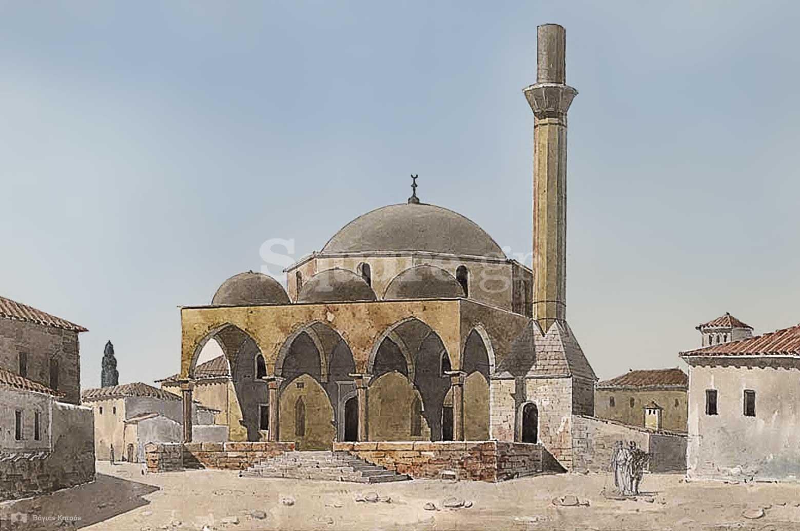 5-Μουσουλμανικό-τέμενος-της-Χαλκίδας-πιθανότατα-το-Εμιρ-Ζαδέ-που-και-σήμερα-διασώζεται