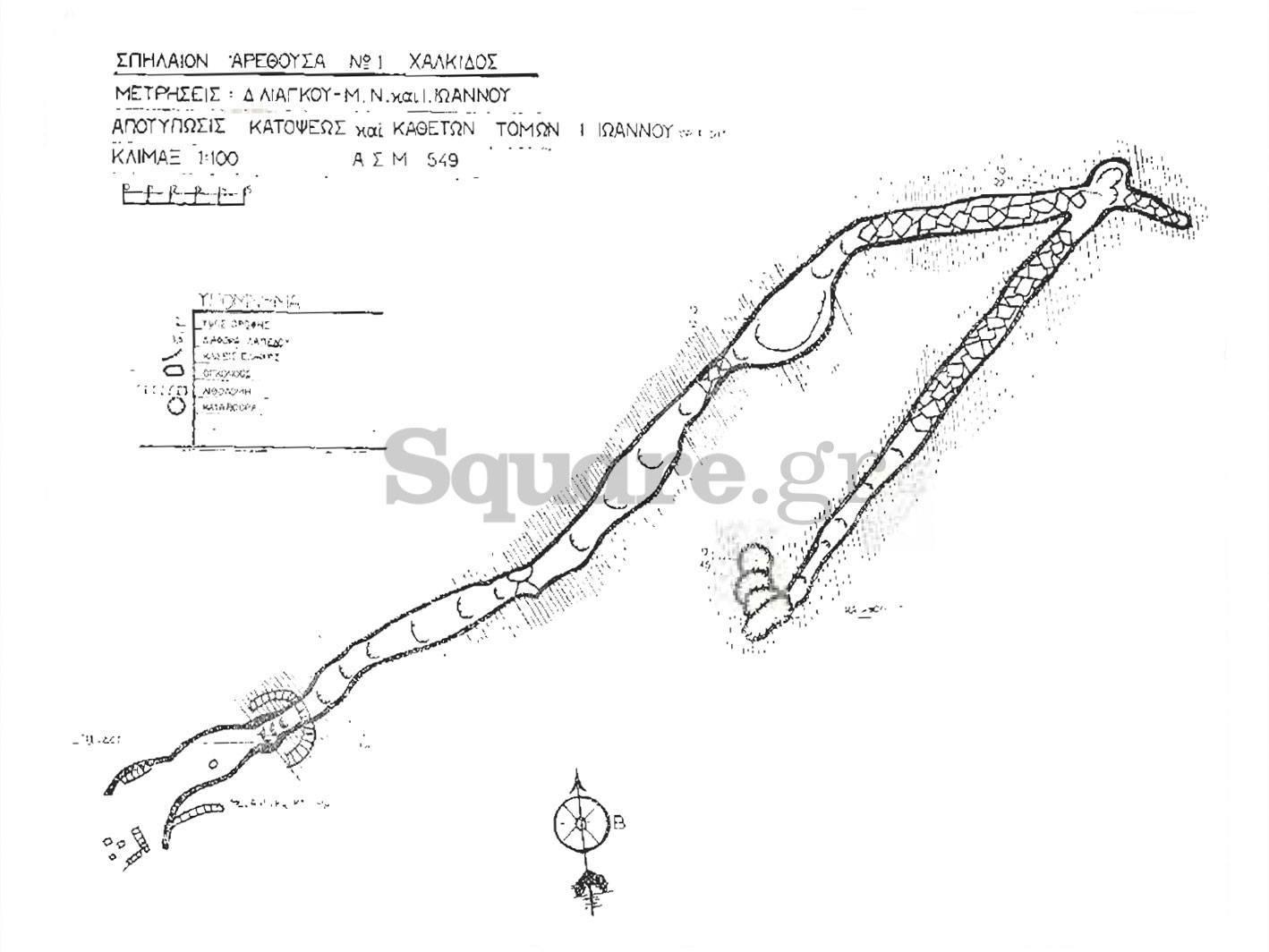 8-φωτό-Κάτοψη-της-Σπηλιάς-στην-Αρέθουσα-Δελτίο-Σπηλαιολογικής-Εταιρίας-1971