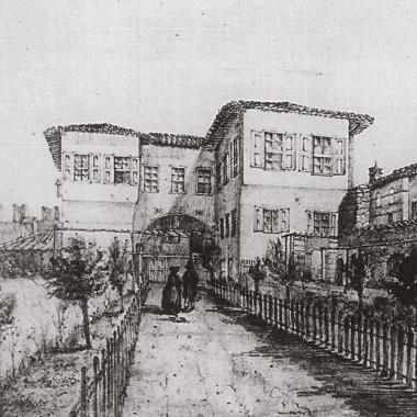 Η ζωή στην Οθωμανική Χαλκίδα