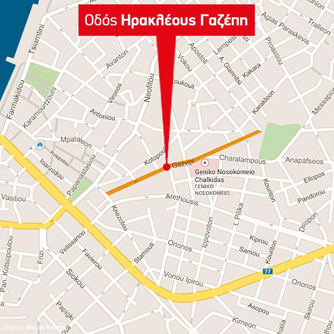 Χάρτης-οδός-Ηρακλέους-Γαζέπη