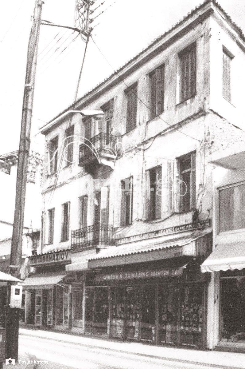 6-Δημαρχείο-1874-1891-Ιωαννίδης