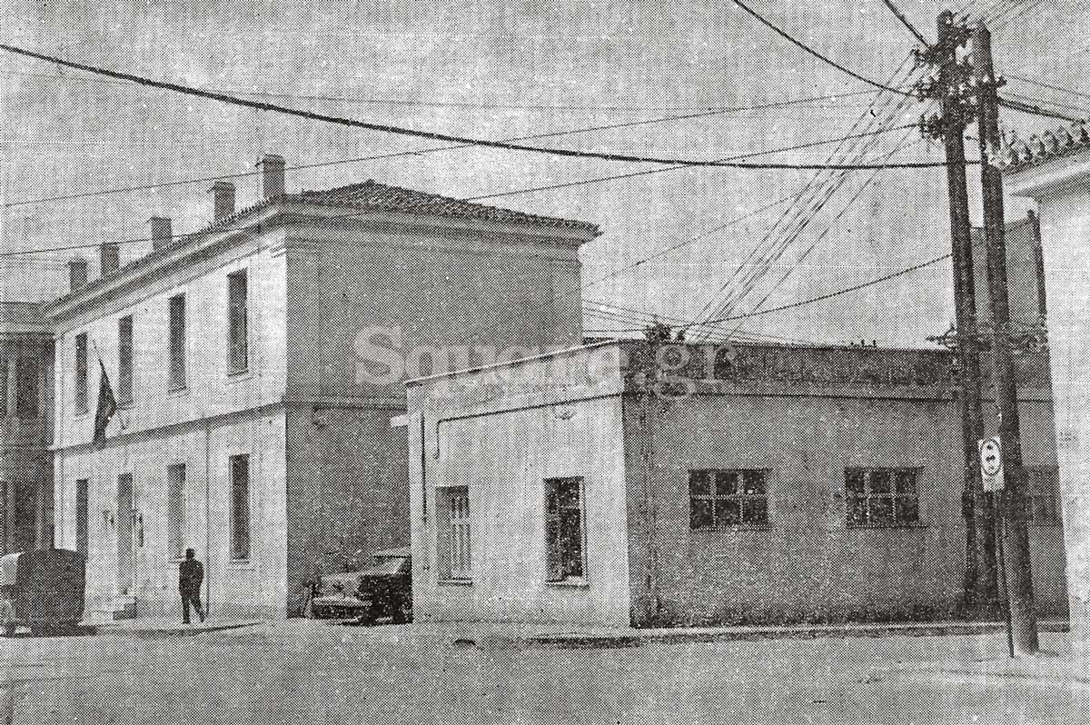 1-παλιά-Ηλεκτρική-Εταιρεία