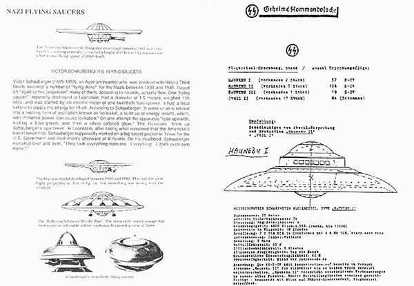 2-UFO-Μυστήρια-στον-ουρανό-της-Εύβοιας