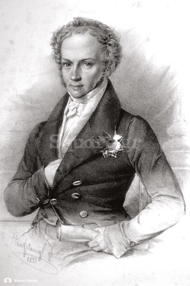 7-O-Ιωσήφ-Λουδοβίκος-Κόμης-του-Άρμανσπεργκ-Λιθογραφία-του-Franz-Hanfstaengl-1833.