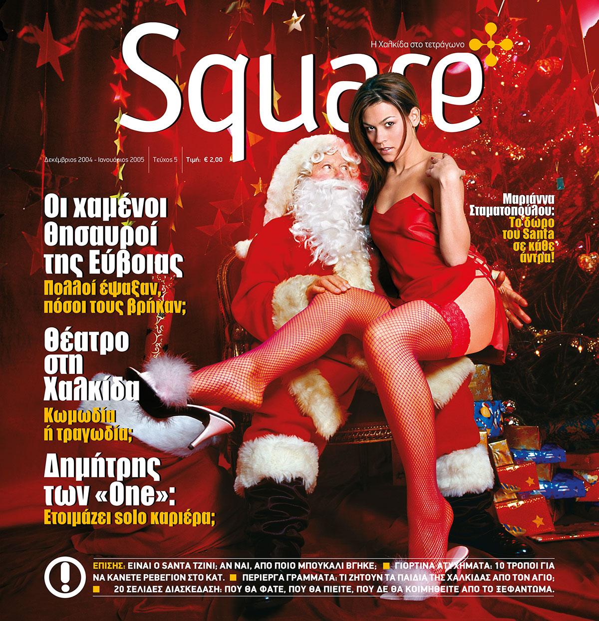 Square,-τεύχος-5-
