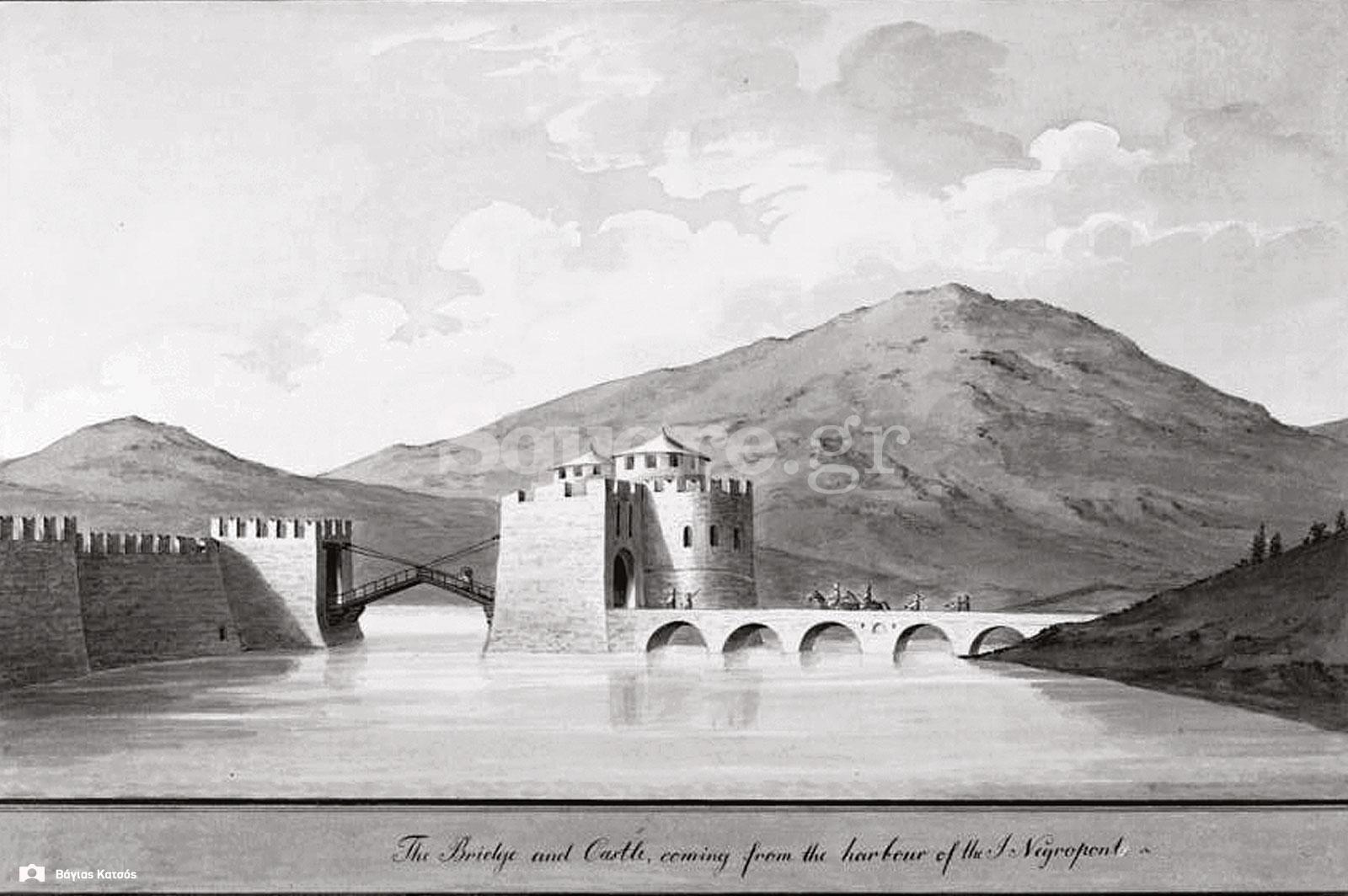 1-Τοπιογραφία-Ferdinand-Bauer-1-1-1787-Η-γέφυρα-και-το-κάστρο-του-Ευρίπου-Θέα-από-το-βόρειο-λιμάνι