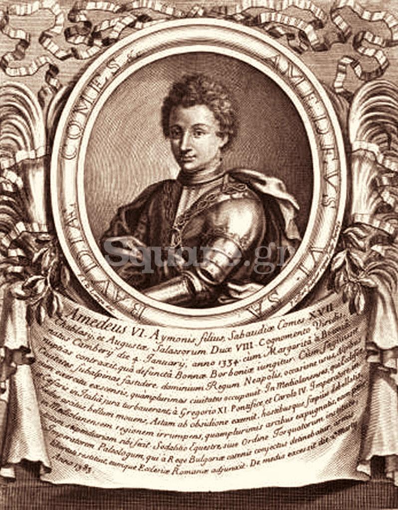 3-Πορτρέτο-του-γενναιόδωρου-κόμη-της-Σαβοΐας,-Αμεντέο-ΣΤ'