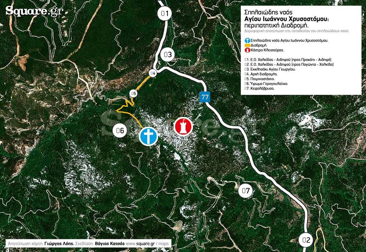2-Δορυφορική-αποτύπωση-της-τοποθεσίας-του-σπηλαιώδους-ναού