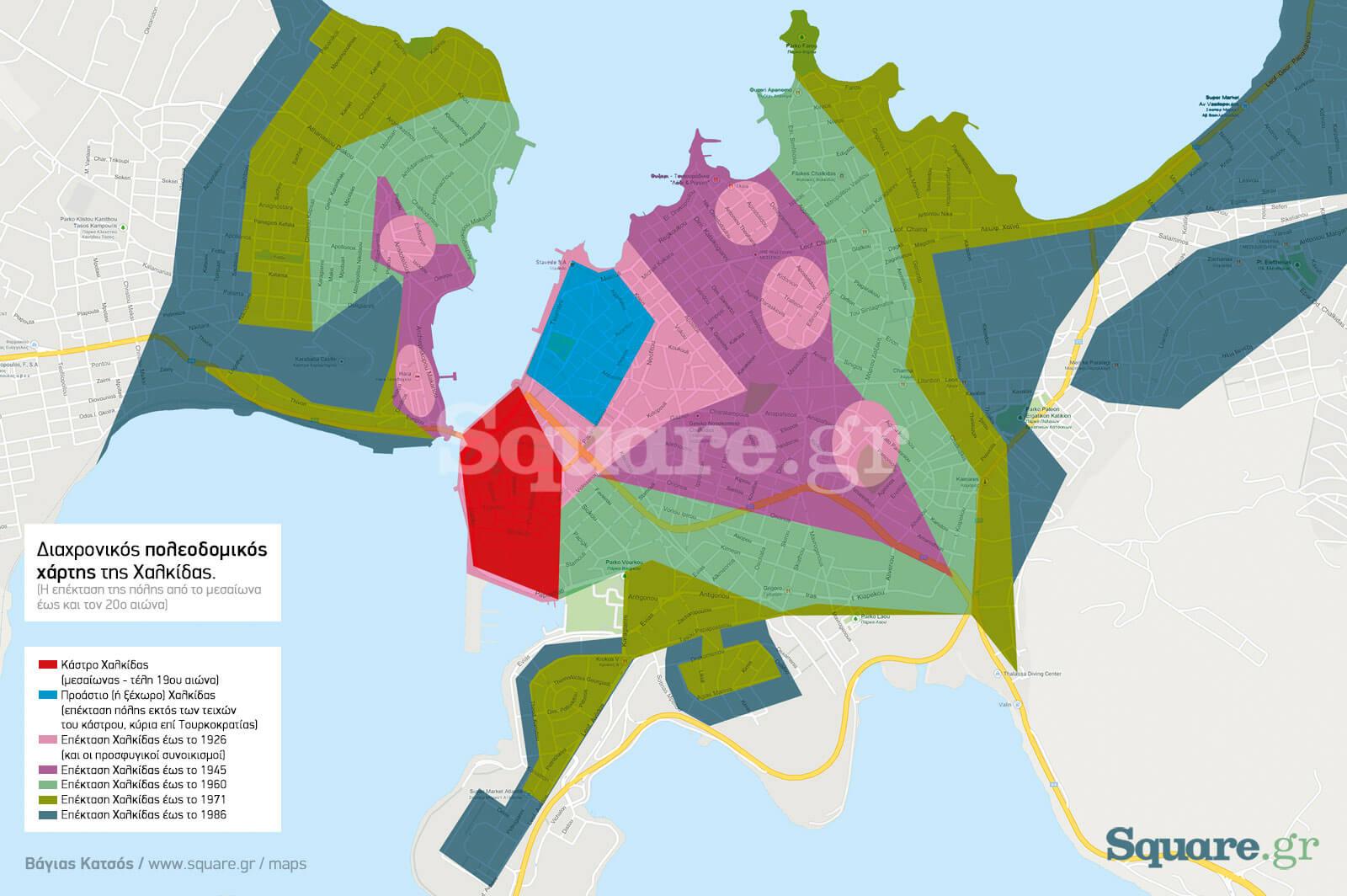 3-Διαχρονικός-πολεοδομικός-χάρτης-της-Χαλκίδας-η-επέκταση-της-πόλης-από-την-Ενετοκρατία-έως-και-τον-20ο-αιώνα