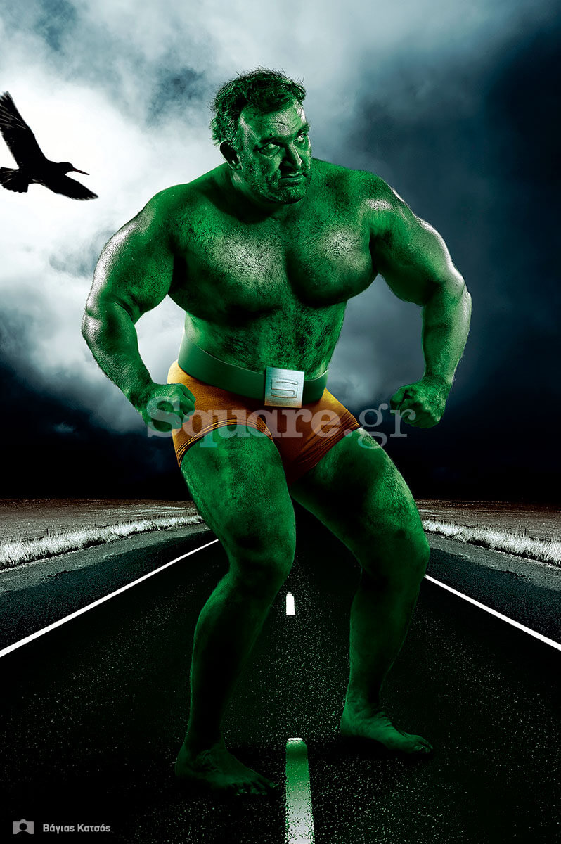 Green-thing
