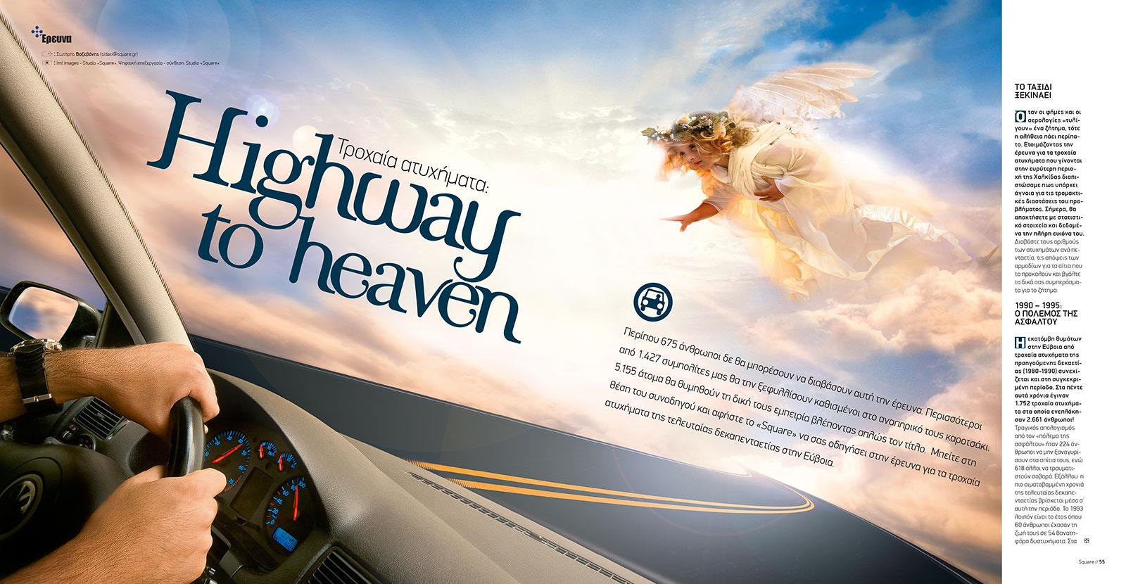 5-Άνοιγμα-θέματος-highway-to-heaven