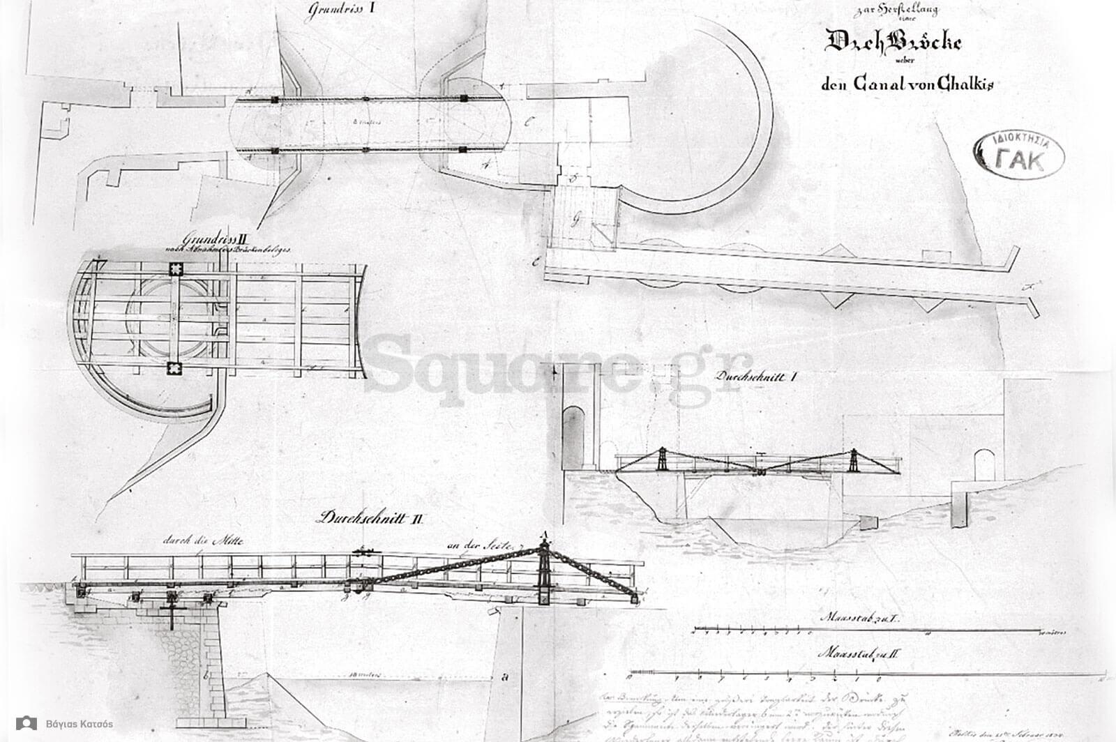 12-Διάφορα-αυθεντικά-σχέδια-της-Οθωνικής-γέφυρας-του-1858-Υπουργείο-Στρατιωτικών-περίοδος-Όθωνα-κεντρική-Υπηρεσία-ΓΑΚ