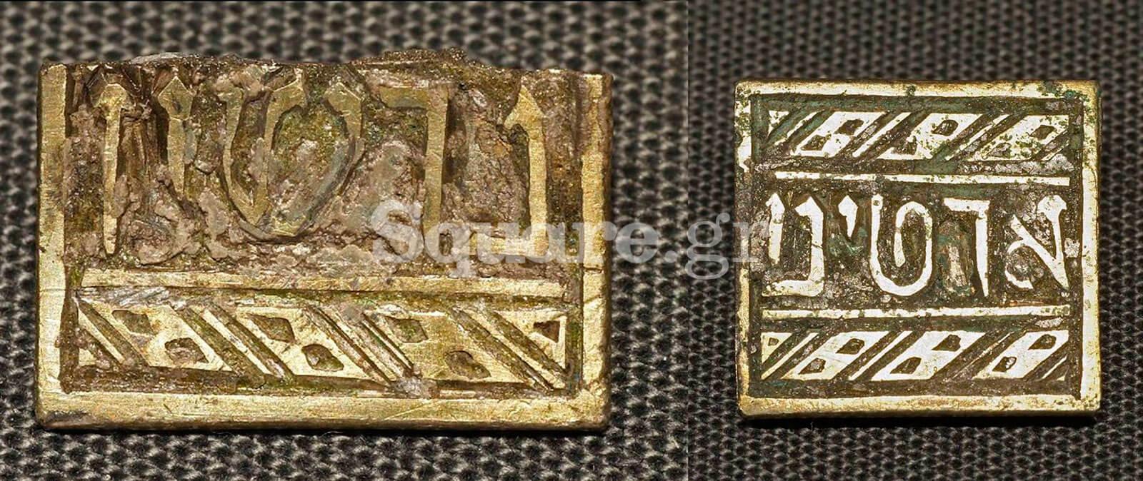 18-Οι-δύο-ασημένιες-Εβραϊκές-πλάκες-από-τον-«θησαυρό»-της-Χαλκίδας