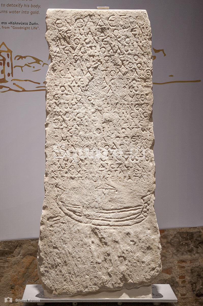 8-Ο-ναυτικός-Διογενιανός-από-τη-Νικομήδεια-της-Βιθυνίας,-τάφηκε-στην-Αιδηψό-τον-4ο-με-6ο-αιώνα-μ-Χ
