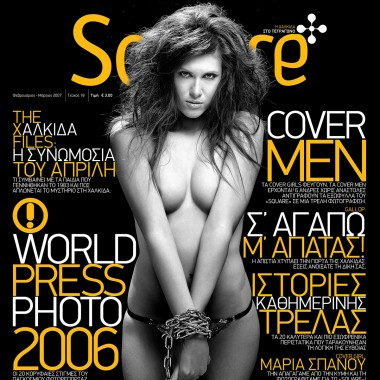 Square, τεύχος 18