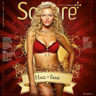 Square, τεύχος 23