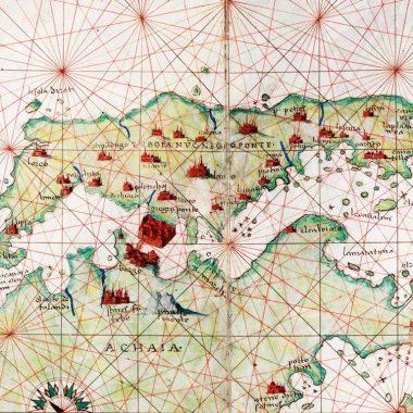 Η Εύβοια υπό Λατινική κυριαρχία (μέρος 1ο)