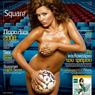 Square, τεύχος 26