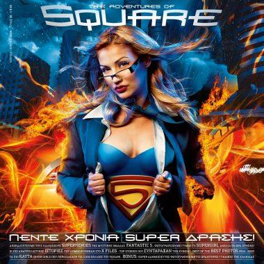 Square, τεύχος 30