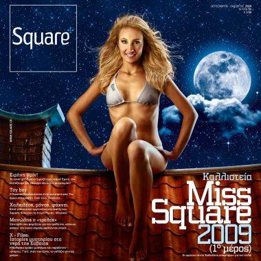 Square, τεύχος 33