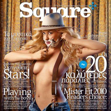 Square, τεύχος 38