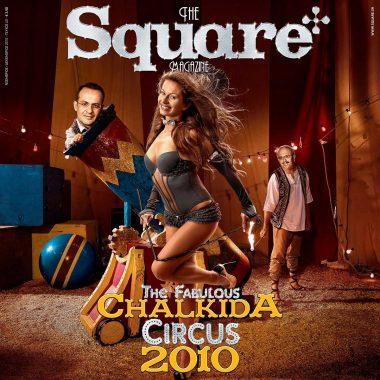 Square, τεύχος 40