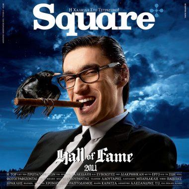 Square, τεύχος 41