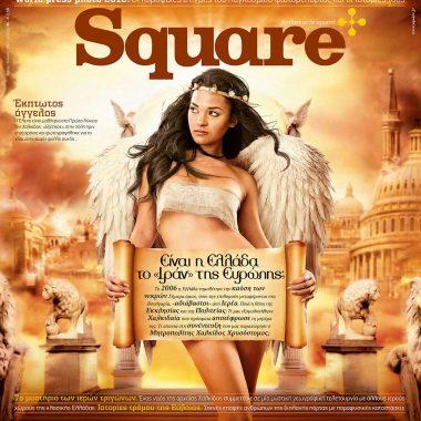 Square, τεύχος 46