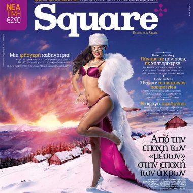 Square, τεύχος 48
