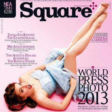 Square, τεύχος 49